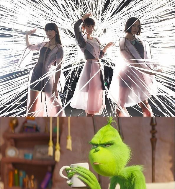 日本版イメージソングはPerfumeが担当!