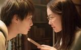 黒木華&野村周平&成田凌のコミカルな掛け合い!「ビブリア古書堂」4映像一挙披露