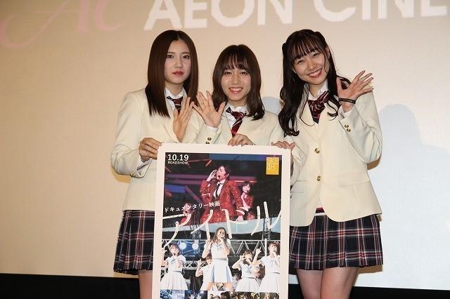 ファンを前にSKE48の更なる飛躍を誓った3人