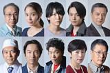 亀梨和也主演ドラマ「手紙」に広瀬アリス、中村倫也、小日向文世ら豪華キャスト
