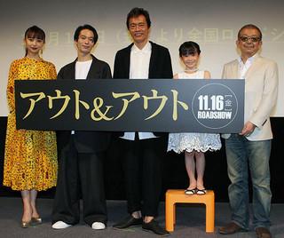遠藤憲一、共演の8歳子役を「同級生みたい」も「顔は怖い」に苦笑