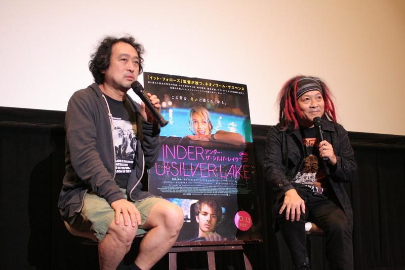 「中毒性のある映画」高橋ヨシキ×中原昌也「アンダー・ザ・シルバーレイク」を語る