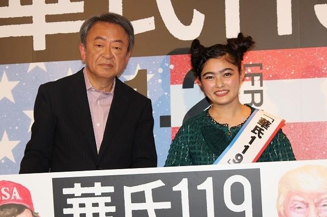 池上彰&井上咲楽「華氏119」から導き出したトランプ政権の未来とは?