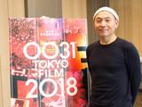 湯浅政明監督、TIFF特集で自作を回想 ピンチを楽しめるきっかけになった「ちびまる子ちゃん」の仕事