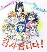 「若おかみは小学生!」プチョン国際アニメーション映画祭でダブル受賞