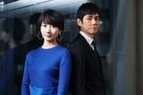 """「オズランド」波瑠&西島秀俊が今だから明かす""""仕事論"""""""