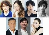 岡田将生×黒木華「ハムレット」19年5月上演決定! 共演に青柳翔、村上虹郎、松雪泰子
