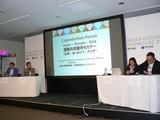 アジア最大級の国際コンテンツ見本市で国際共同製作の可能性についてセミナー開催
