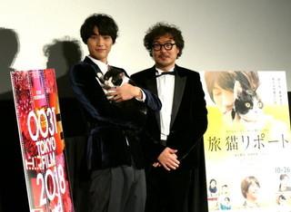 福士蒼汰「とても光栄」 主演作「旅猫リポート」TIFFの特別招待作品として上映