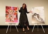 第31回東京国際映画祭、ガガ主演「アリー スター誕生」で開幕!上映前に駆けつけたのは……