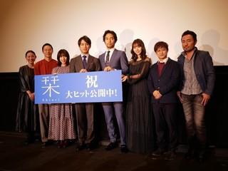 三浦貴大、Twitterへの書き込みをリクエスト「エゴサーチします」