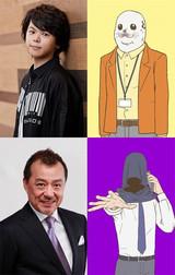 「ガイコツ書店員 本田さん」村瀬歩&中尾隆聖の出演が決定