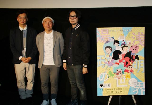 湯浅政明監督、「デビルマン」アニメ化にあたり「永井さんとお祓いに行った」 - 画像2