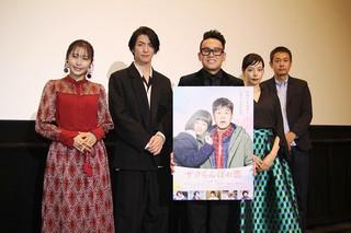 桜井ユキ、宮川大輔とのキスシーン撮影後「気分が悪くなった」理由は?