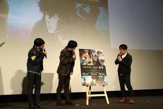 「PSYCHO-PASS」劇場3部作、19年1月25日から3カ月連続公開 関智一&野島健児が大興奮