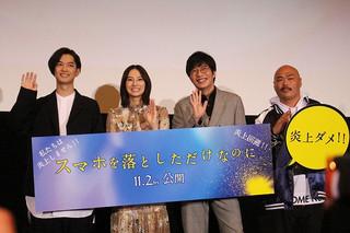 クロちゃんが出てきただけなのに…北川景子&観客ドン引き「炎上のプロ」