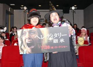 """""""ホラー嫌い""""オカリナ「ヘレディタリー 継承」は「見なきゃ良かった!」"""