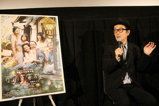 """リリー・フランキー「万引き家族」は「家族みんなに特別な映画」 """"完成直前""""の秘話語る"""