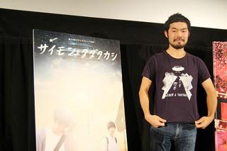 「サイモン&タダタカシ」モデルは小学校の同級生が「大好きだった」小田学監督本人