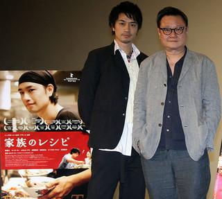 斎藤工とエリック・クー監督「家族のレシピ」
