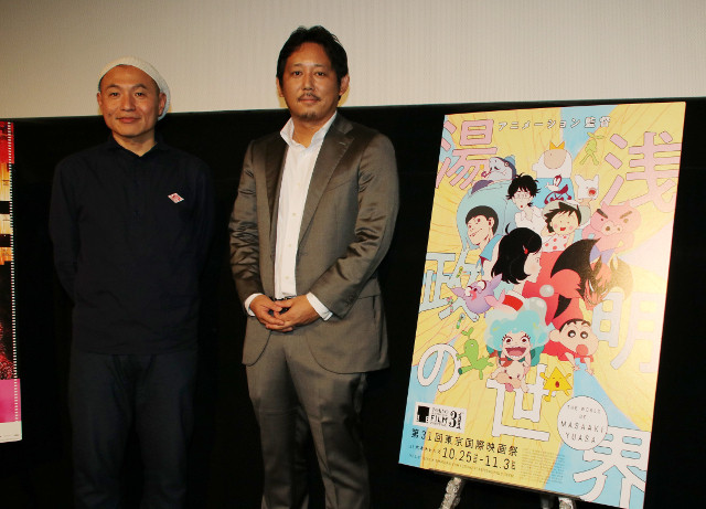 湯浅政明&入江悠、アニメも実写もラブシーンは「恥ずかしい」