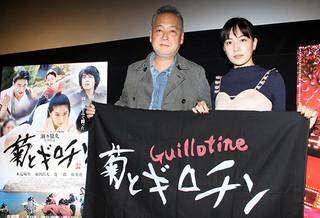 瀬々敬久監督と木竜麻生「菊とギロチン」