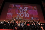 第31回東京国際映画祭、グランプリはフランス映画「アマンダ」 稲垣吾郎主演「半世界」は観客賞に