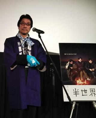 東京国際映画祭の観客賞に輝いた「半世界」阪本順治監督、「法被でハッピー!」と上機嫌