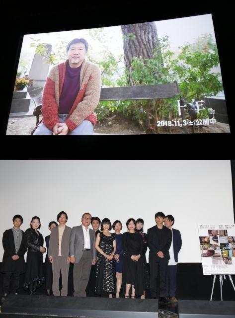 是枝裕和監督、パリからビデオメッセージ「十年 Ten Years Japan」初日を祝う