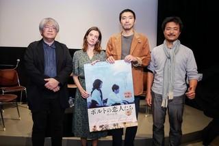 「ポルトの恋人たち」柄本佑&アナ・モレイラ、俳優・監督業をテーマに特別授業
