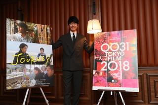 取材に応じた長谷川博己「アジア三面鏡2018 Journey」