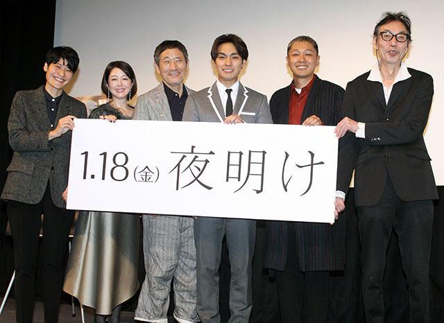 是枝裕和監督に師事した広瀬奈々子監督のデビュー作