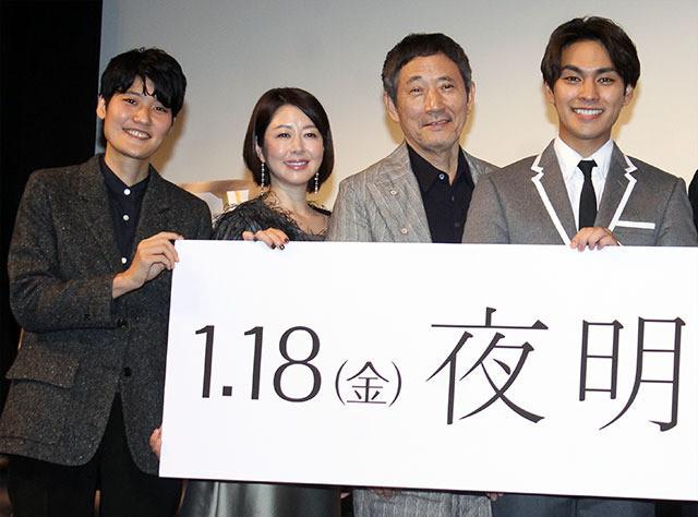 柳楽優弥、是枝裕和監督の愛弟子とのタッグに感慨「特別な思いで臨んだ」