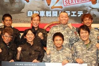 """浜田雅功VS矢部浩之のガチンコバトル! 税関ストップで輸入できなかった""""戦闘車""""も"""