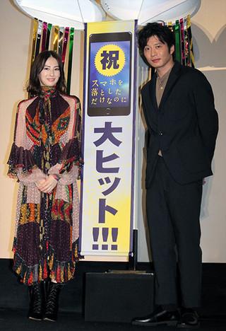 北川景子、田中圭とDAIGOの遭遇に良縁実感「夫婦共々よろしく」