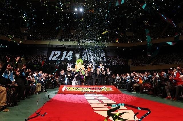 映画「ドラゴンボール」第20作、武道館でド派手にプレミア ファン5000人が「かめはめ波!」 - 画像11