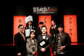 オカルト番組「緊急検証!」映画に大槻ケンヂらも「不思議な映画体験ができる」と自信