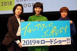 夏帆、役者人生初のロケハンへ!? シム・ウンギョン共演作が19年公開決定