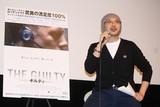 米批評家サイトで満足度100%のスリラー「ギルティ」 森直人氏「一目瞭然の傑作」
