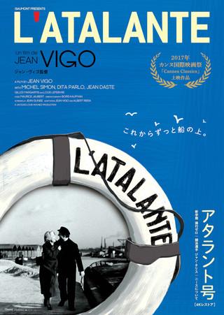 ジャン・ビゴの傑作「アタラント号」4Kレストア版上映の予告編