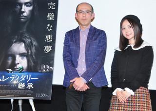 元SKE48加藤るみ、全米戦慄のホラー「ヘレディタリー」主演トニ・コレットに賞レース期待