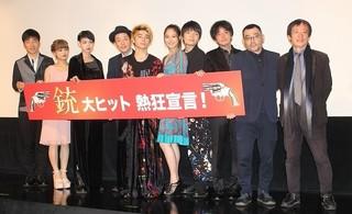 """村上虹郎&広瀬アリス、リリー・フランキーの""""大遅刻""""にチクリ"""