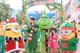 """""""ベイビーグリンチ""""世界初登場!大泉洋はUSJでミニオンのクリスマスに悪巧み"""