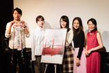 「カランコエの花」公開100日 アップリンク吉祥寺のオープニング上映決定