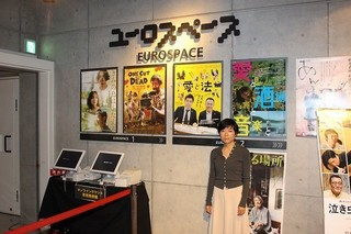 東京・渋谷区にある「ユーロスペース」「希望のかなた」