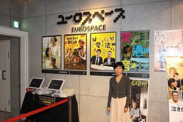 パラサイト 映画 渋谷