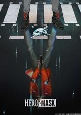 スタジオぴえろが贈るクライムアクション「HERO MASK」 Netflixで12月3日配信開始