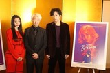 手塚治虫の問題作「ばるぼら」実写映画化 主演に稲垣吾郎、ヒロイン役に二階堂ふみ