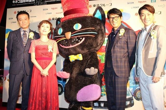 「26th キネコ国際映画祭」開幕! 横山だいすけの人生の指針となった映画とは?