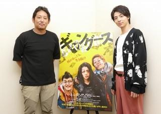 """「ギャングース」入江監督&高杉真宙、目指したのは""""生身の物語"""""""